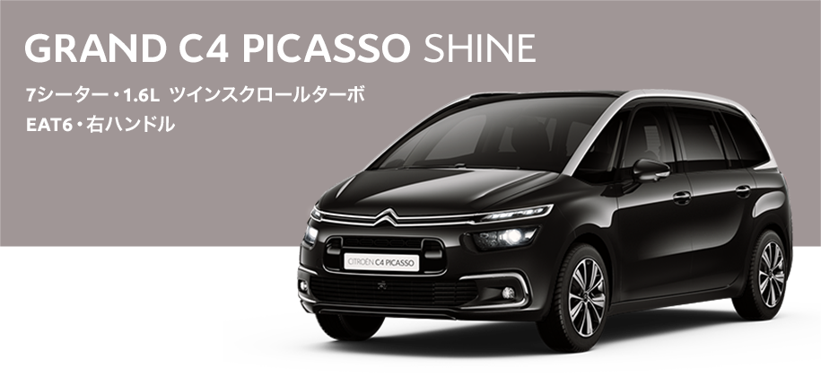 NEW GRAND C4 PICASSO SHINE