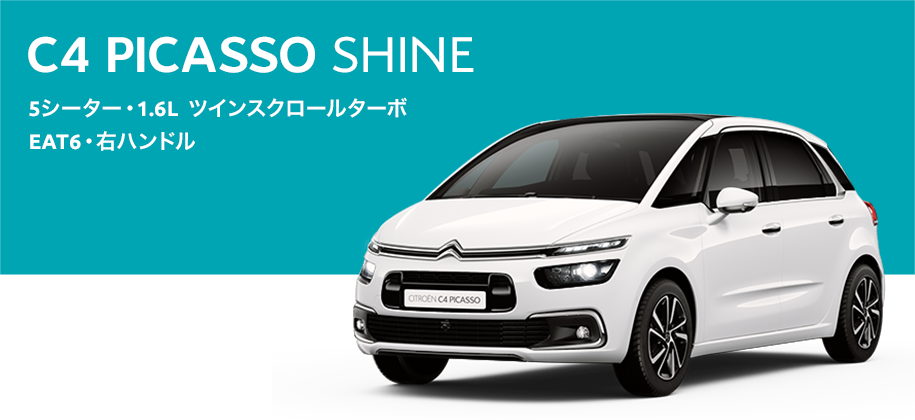 NEW C4 PICASSO SHINE