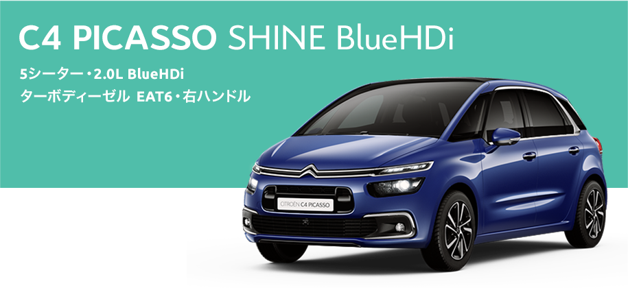 NEW C4 PICASSO SHINE BlueHDi