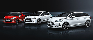 DS 3、DS 4、DS 5